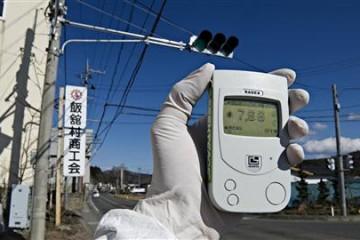 AFP_110329_6439a_fukushima-test-radiation_8