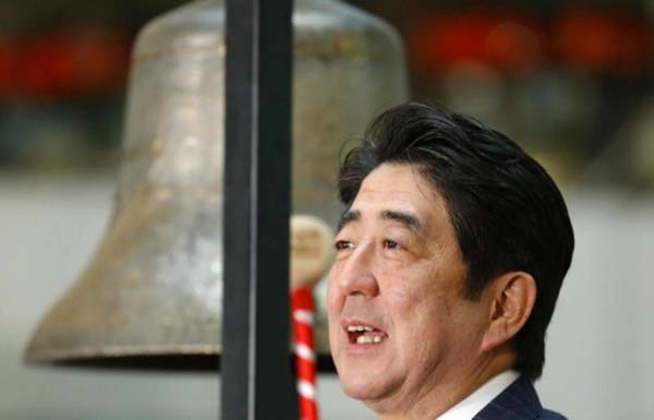 shinzo-abe-nouvel-an
