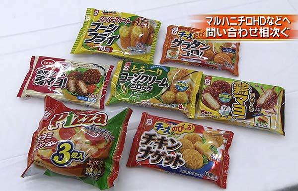 emposonnement-sugelés-japon