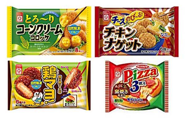 poison-pesticide-nourriture-japon