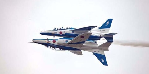 T-4-accedient-Japon-aviation