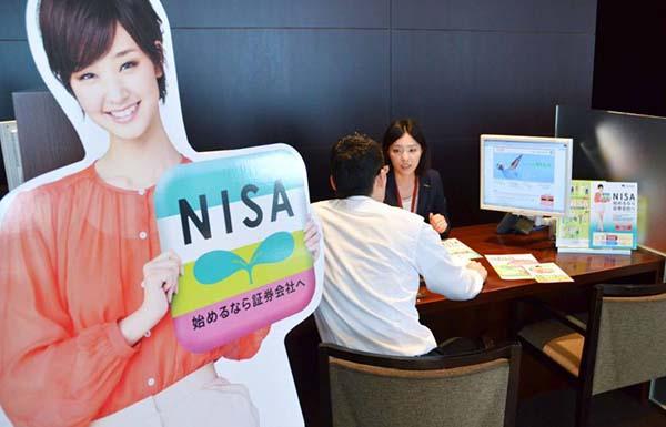 NISA-banque-Japon