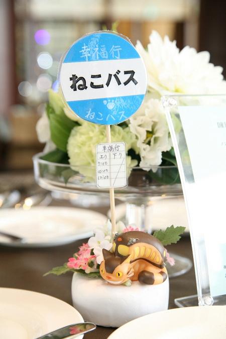 ghibli-wedding-21