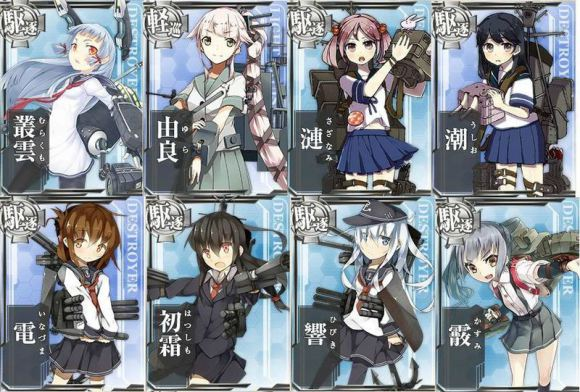 kantai-collection