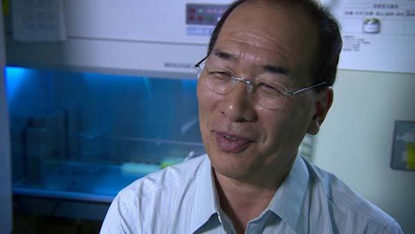 Professeur Nakauchi