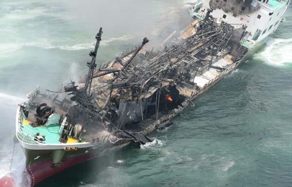 feu-pétrolier-Japon
