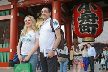touristes japon