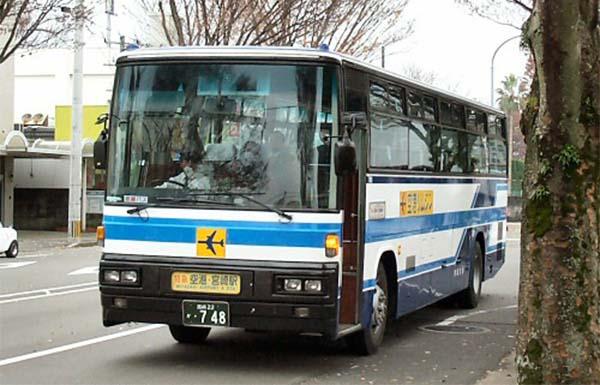détournement-bus-japon