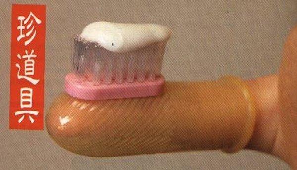 brosse-dent-doigt