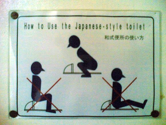 utiliser-des-toilettes-japonaises
