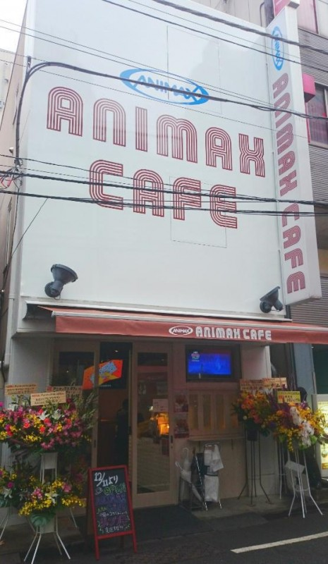 Animax-Cafe