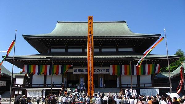 Naritasan-Shinshoji