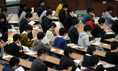test-examens-japon-université