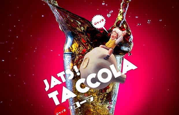 coca-cola-ail-japon