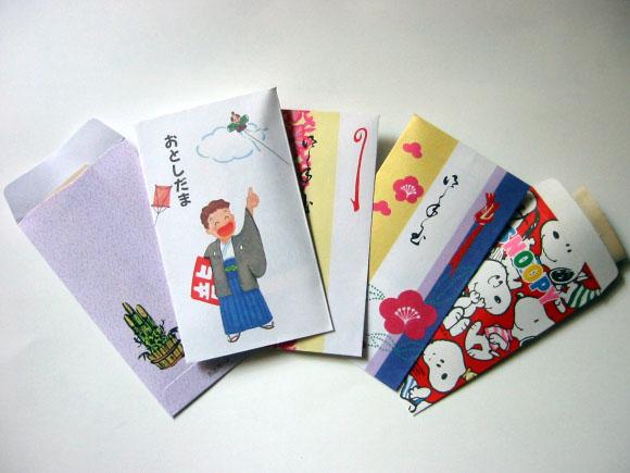 otoshidama-enveloppes