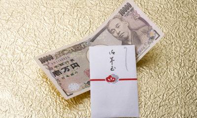 otoshidama-japon