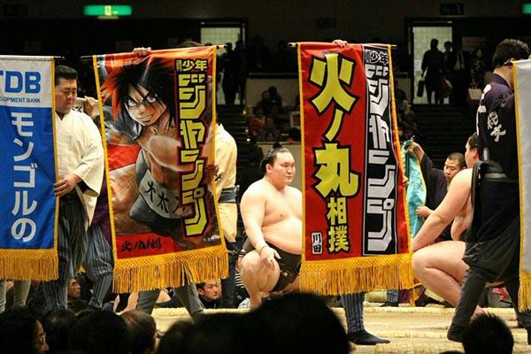 sumo-Kenshoukin