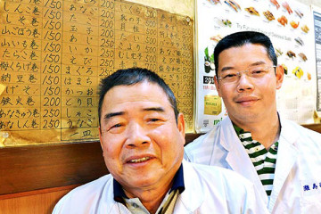 victimes-séisme-kobe-japon