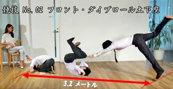 2_mini