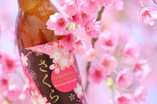 bière-fleur-cerisier