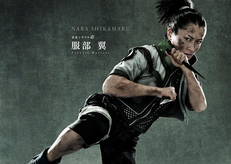 Tsubasa Hattori  dans le rôle de Shikamaru Nara