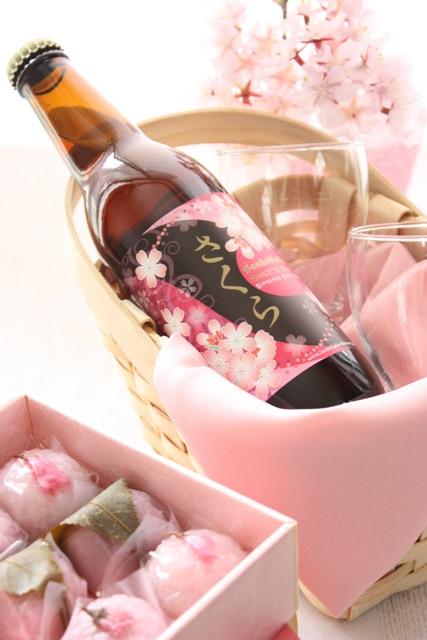 sakura-mochi-bière
