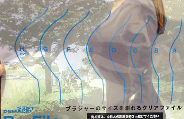 brafile-mesurer-seins-japonaises