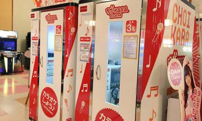 choi-kara-cabine-karaoké-japon_mini