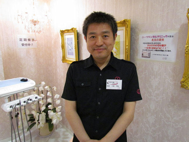 dentiste-hello-kitty-Japon2