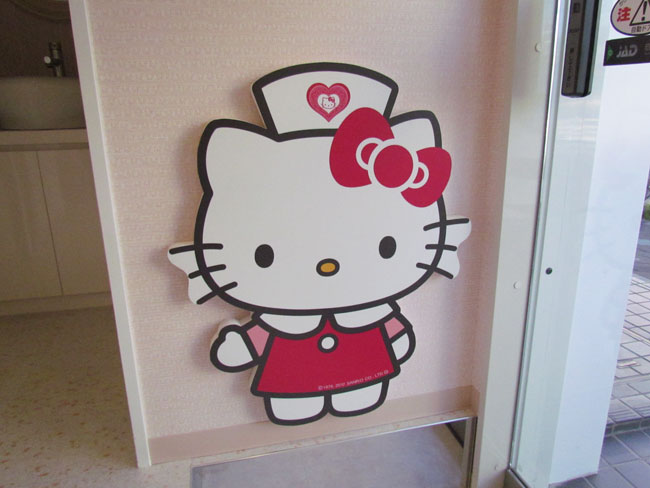 dentiste-hello-kitty-Japon8