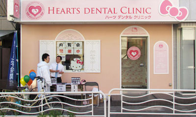 hearts-dental-clinic