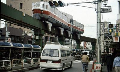 japon-1993-tokyo