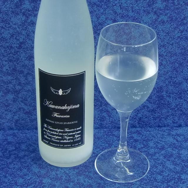 champagne-de-sake-Japon
