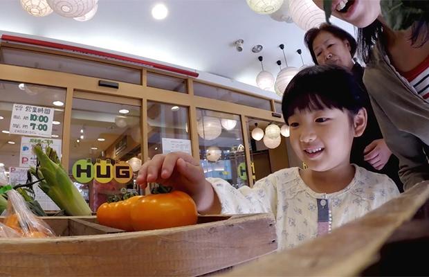 légumes-parlants-Japon