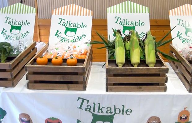 legumes-parlant-agriculteurs-japonais