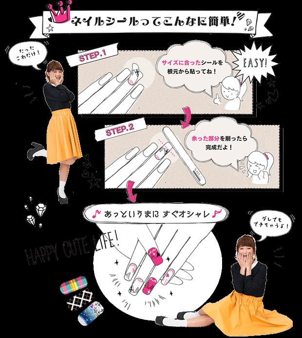 nail-puri-sega-Japon3
