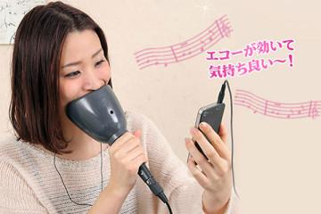 silencieux-karaoke-Japon
