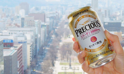 biere-collagene-japon