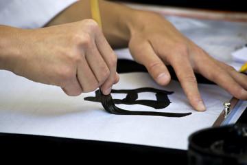 calligraphie-Japon