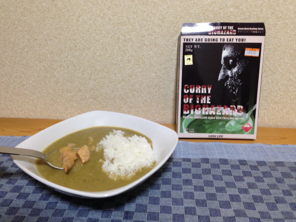 curry-resident-evil