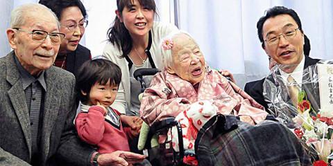 doyenne-humanite-Japon