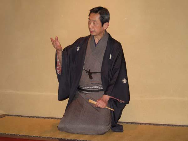 homme-geisha