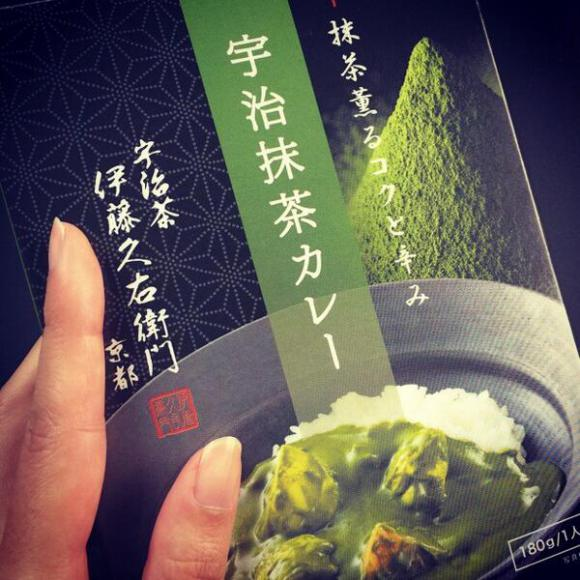 matcha-green-tea-curry