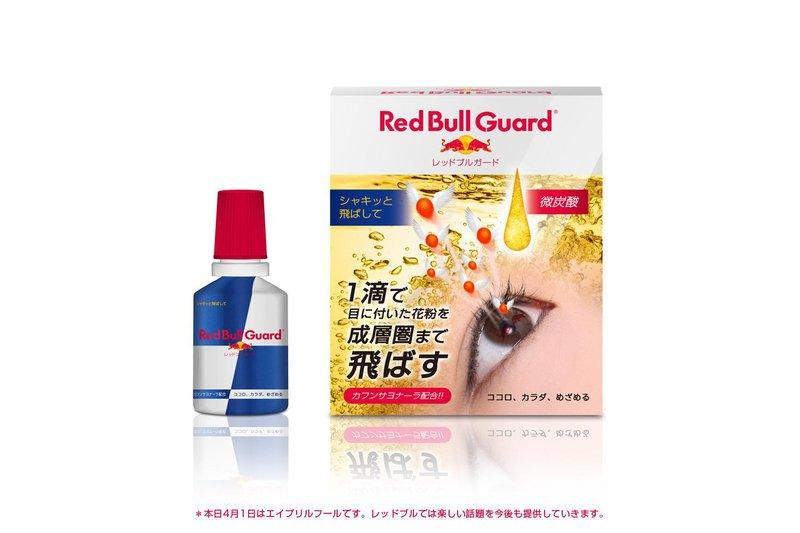 red-bull-guard