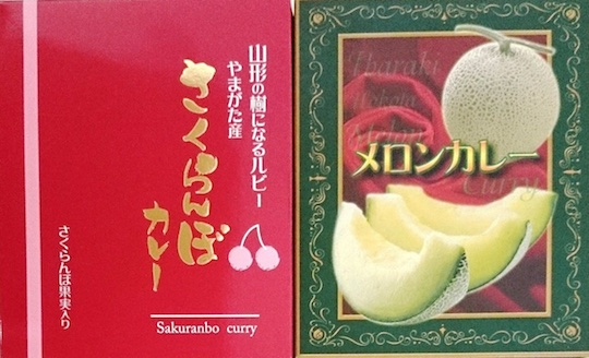 regional-japan-curry-fruit-flavor-1