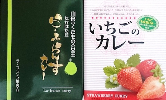 regional-japan-curry-fruit-flavor-2