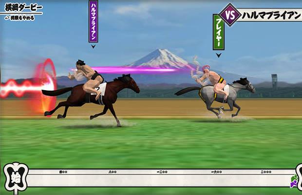 équitation-sumo-jeu-video