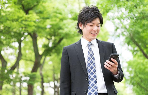 salarié-japonais