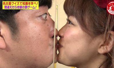 acrylick kiss