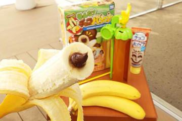 banane-chocolat-jouet-japonais